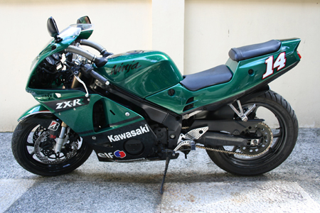 Kawasaki ZXR 250
